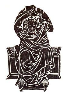 Le roi martyr représenté sur une plaque de cuivre dans la cathédrale de Hereford (dessin d'après modèle).